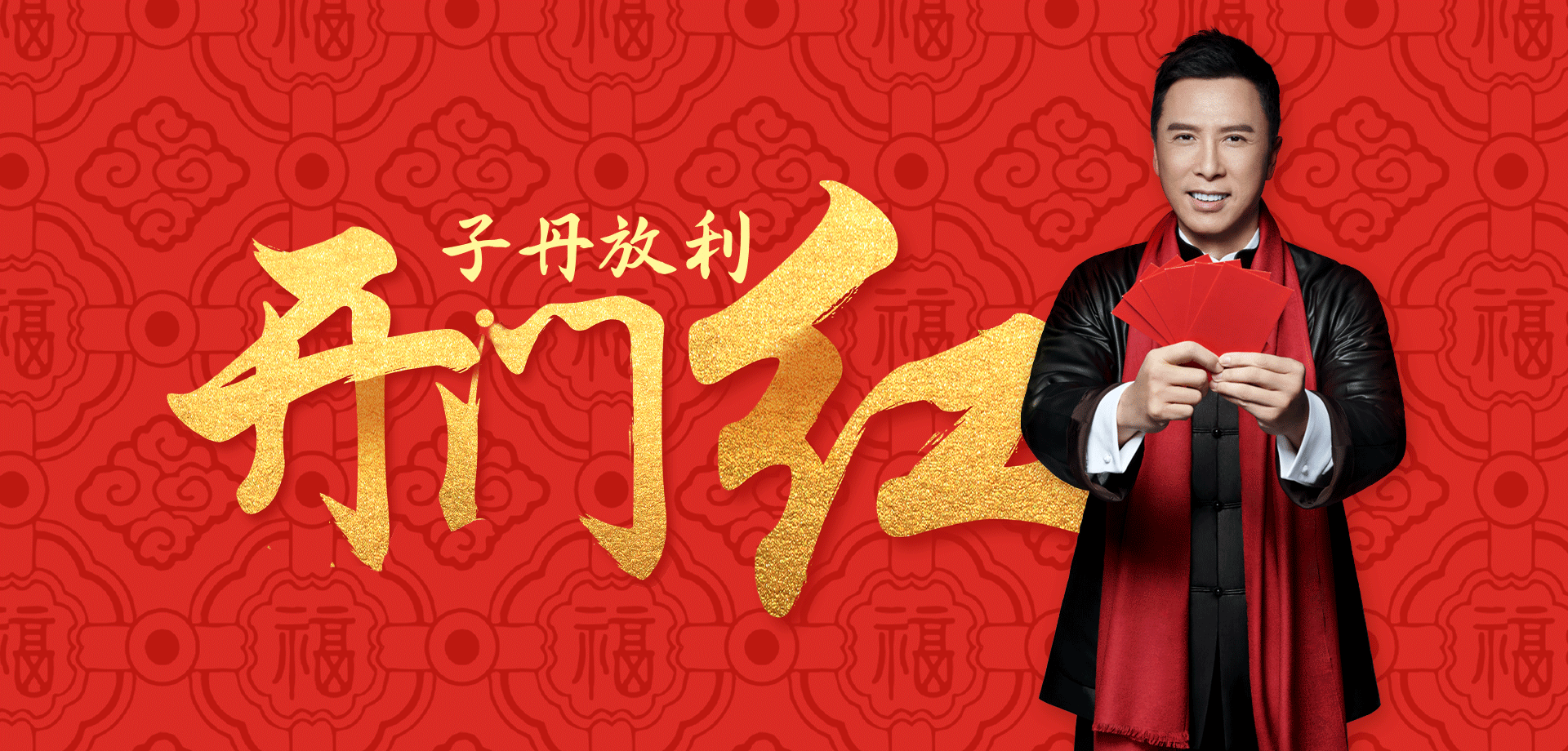 厨壹堂 双11 钜惠狂欢季